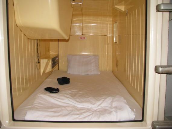 capsulehotel-570x427
