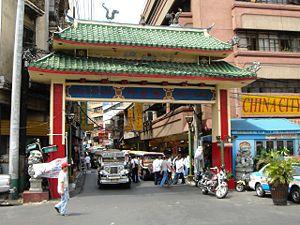 300px-China_Town_Gate_Manila