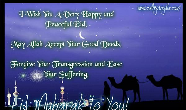 Eid mubarak eid wishes and eid quotes cathy eid is a muslim festival similar to christmas but unlike the catholics celebration the muslim festivity is not celebrated for any significant dates or m4hsunfo Image collections