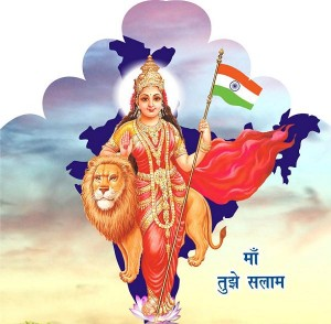 Bharath mata (Mother India). Indian consider India as their mom