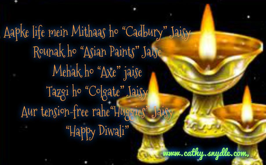 Diwali greetings wishes and diwali quotes cathy diwali wishes in tamil m4hsunfo