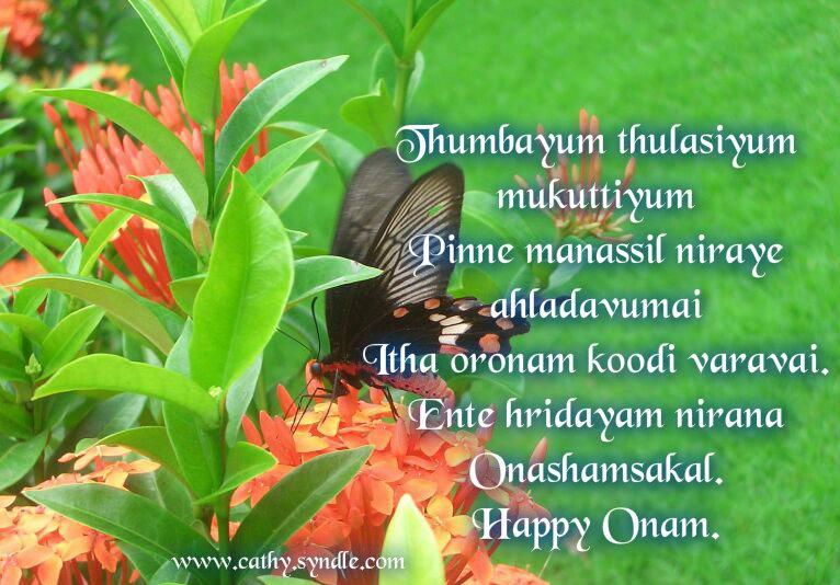 Onam wishes cathy onam wishes m4hsunfo