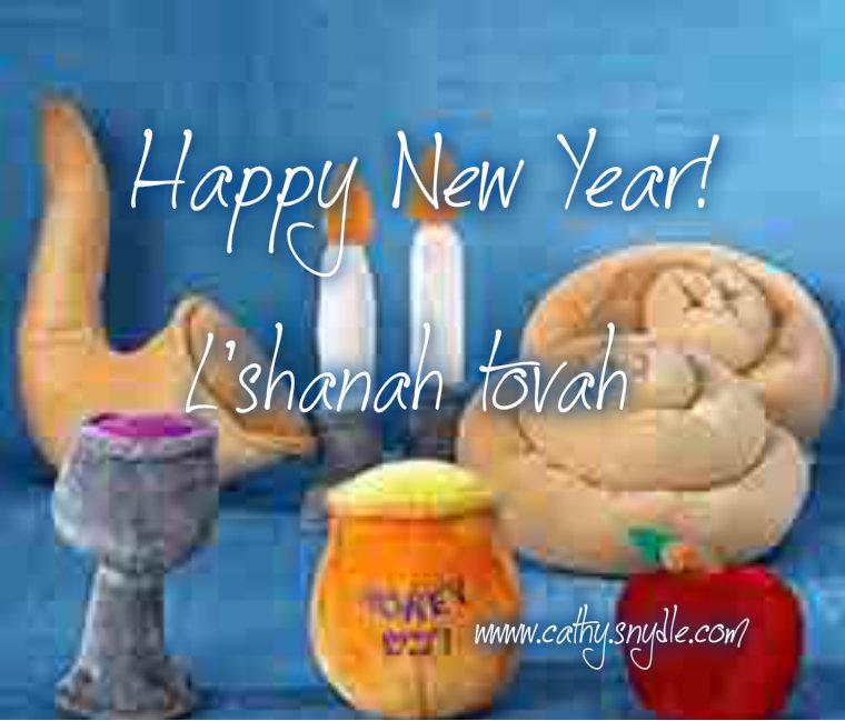 Rosh Hashanah 2015 | Happy Jewish New Year