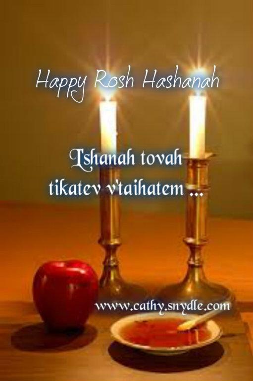 Rosh hashanah greeting cards cathy rosh hashanah greeting cards m4hsunfo