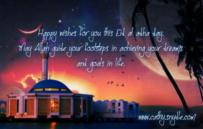Eid_al adha greetings