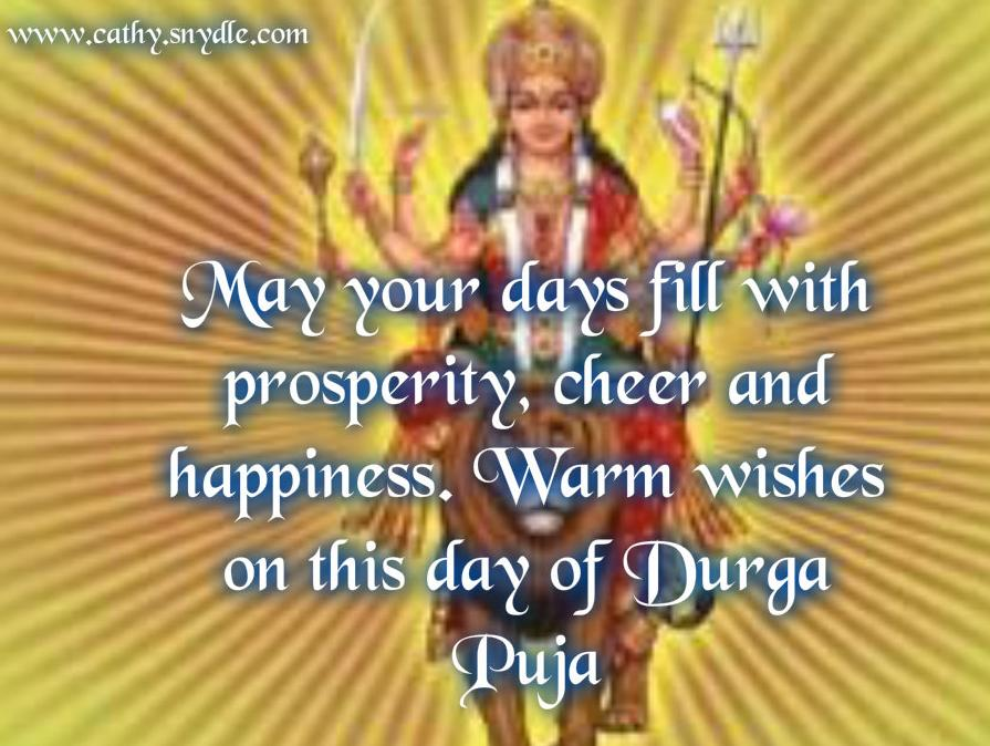 Durga puja greetings and wishes cathy durga puja greetings m4hsunfo