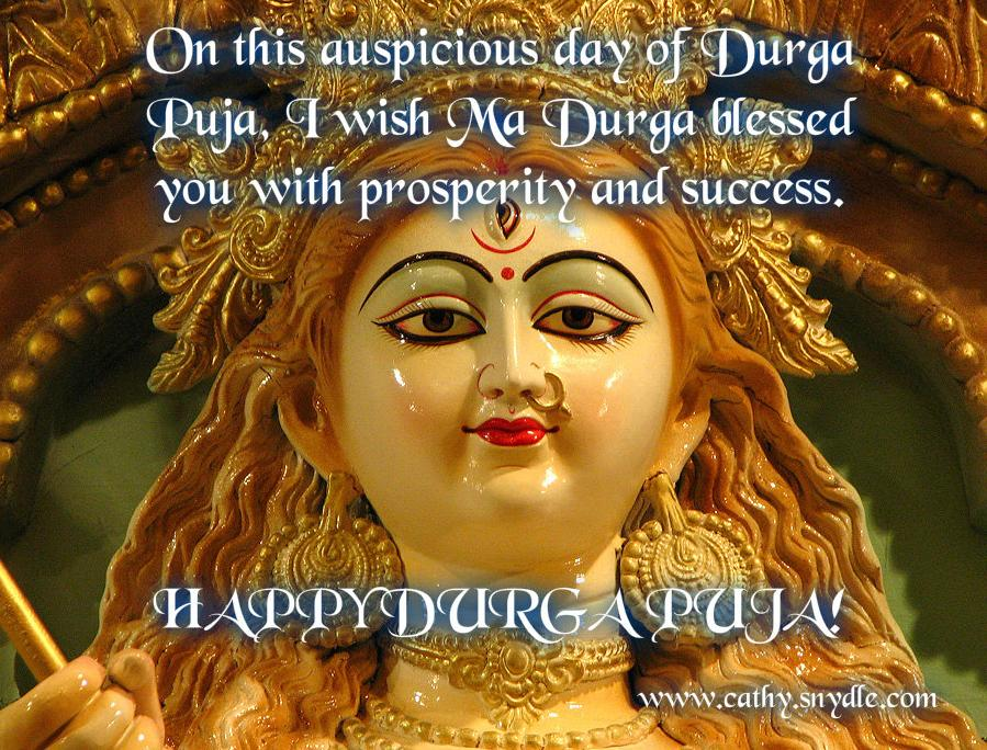 durga-puja-greetings
