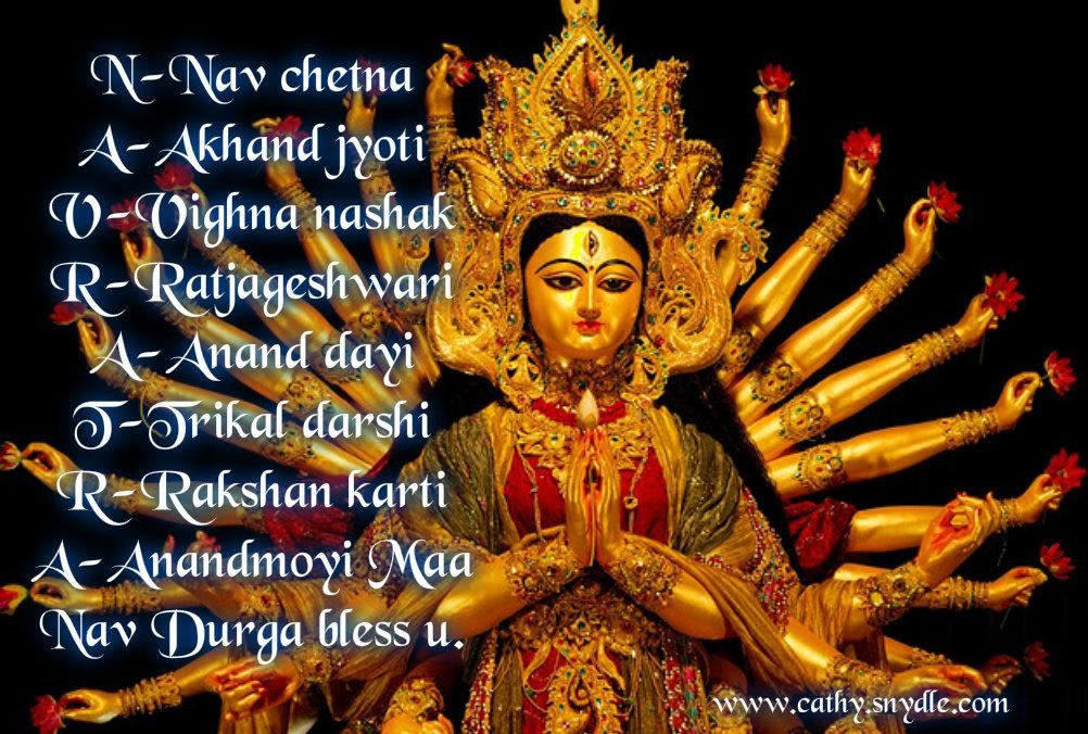 Durga puja greetings and wishes cathy durga puja greetings in bengali durgapuja m4hsunfo
