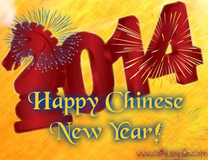 Chinese new year greetings wishes and chinese new year quotes cathy chinese new year greeting m4hsunfo
