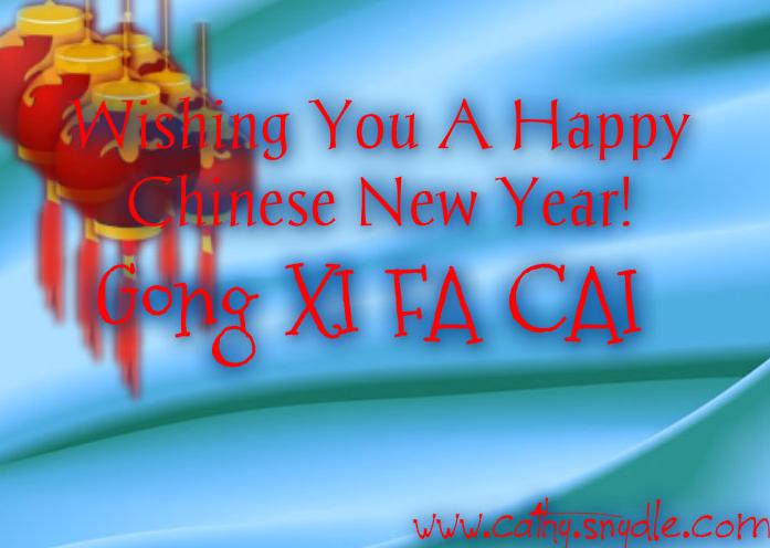 Chinese new year greetings wishes and chinese new year quotes cathy chinese new year wishes in english m4hsunfo Images