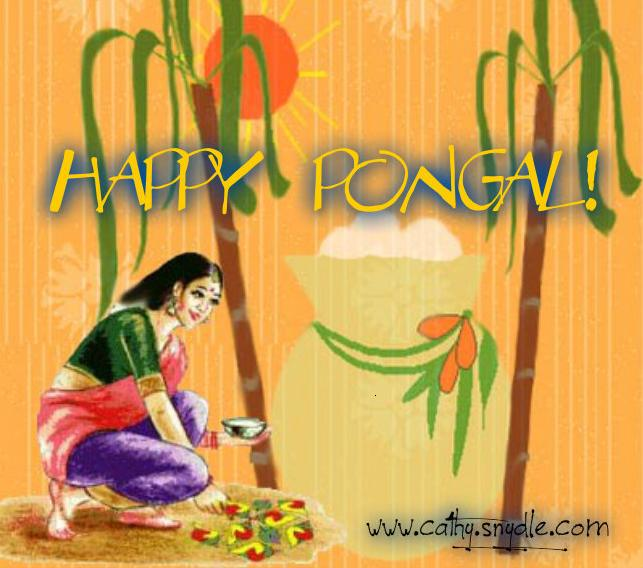 123 Pongal Greetings