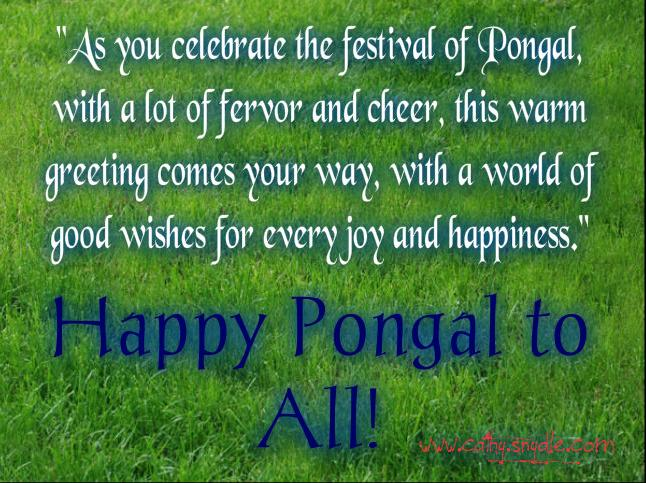 pongal messages_