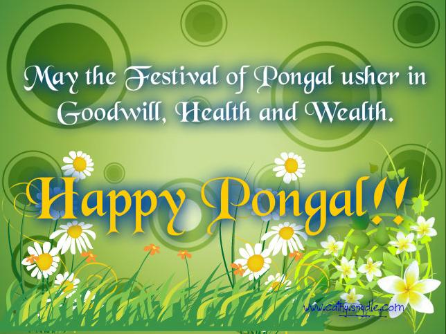Happy Pongal Messages
